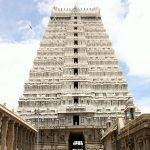 Arunachalam Temple timings