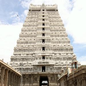 Arunachalam Temple timings