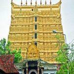 Anantha Padmanabha Swamy Temple Timings
