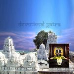 Sri Raja Rajeshwara swamy