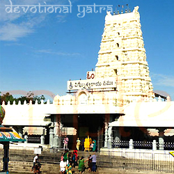 Kanipakam Vinayaka Temple accommodation