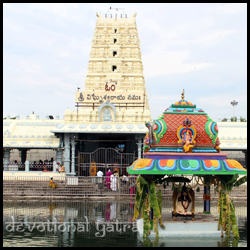 Kanipakam Vinayaka Temple photos