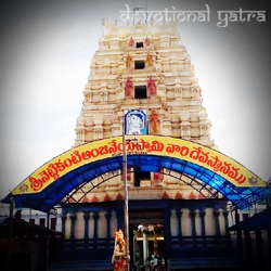 Kasapuram Anjaneya Swamy Temple timings