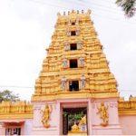 Kondagattu Anjaneya Swamy Temple Timings