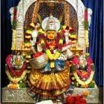 Sri Vidya Saraswati Shani Temple