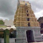 Ketaki Sangameswara Swamy Temple