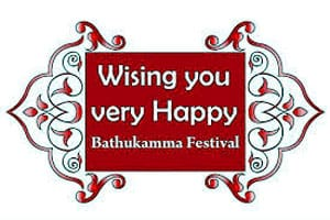bathukamma wish