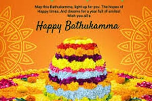 bathukamma wishes 2020